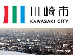 川崎市の自然災害や罹災状況について