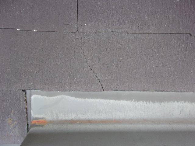 屋根材の補修の画像