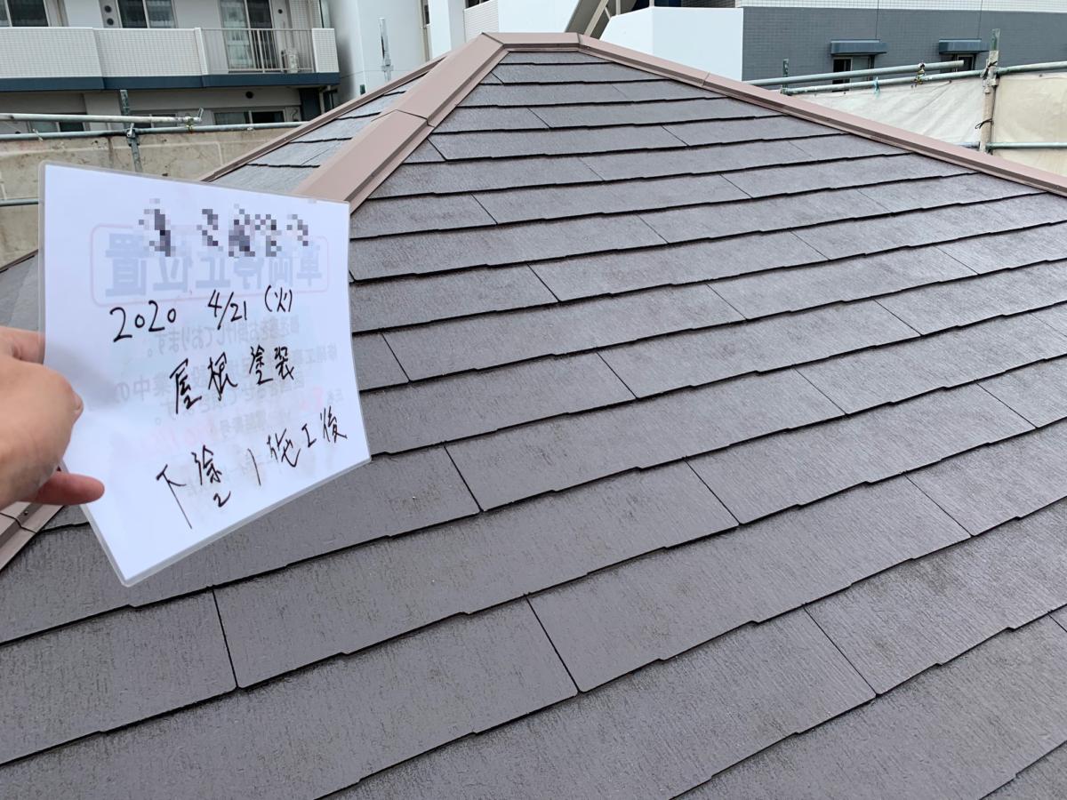 屋根の下塗り塗装の画像