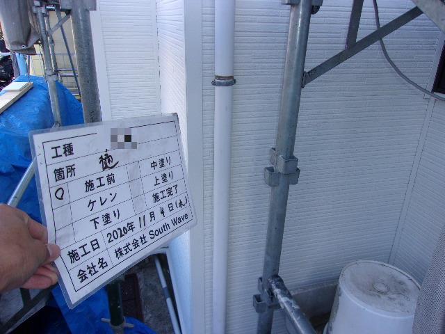施工前雨樋の画像